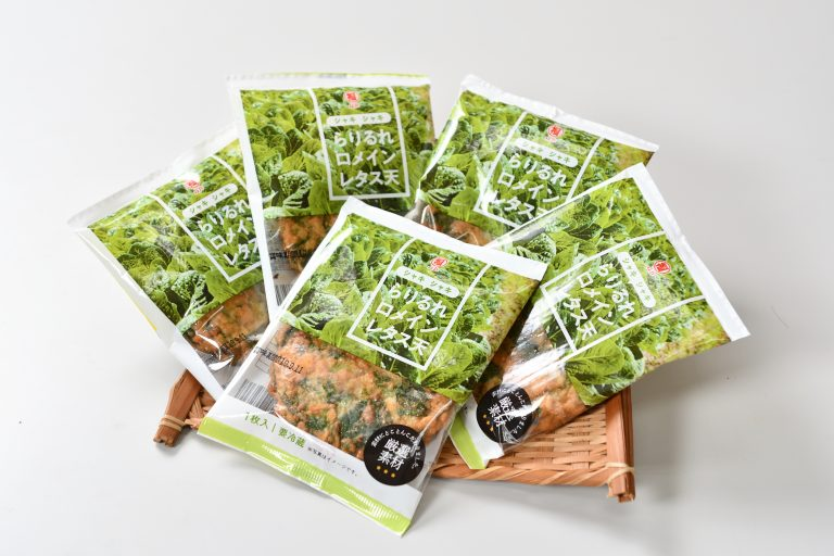 11月~4月の期間限定商品。収穫時期だけに楽しめる逸品です。